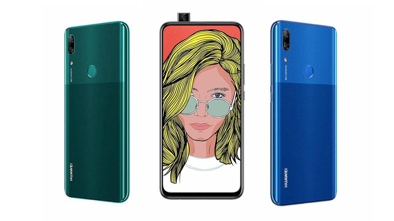 Грядущий анонс средне бюджетного Huawei P Smart Z - изображение
