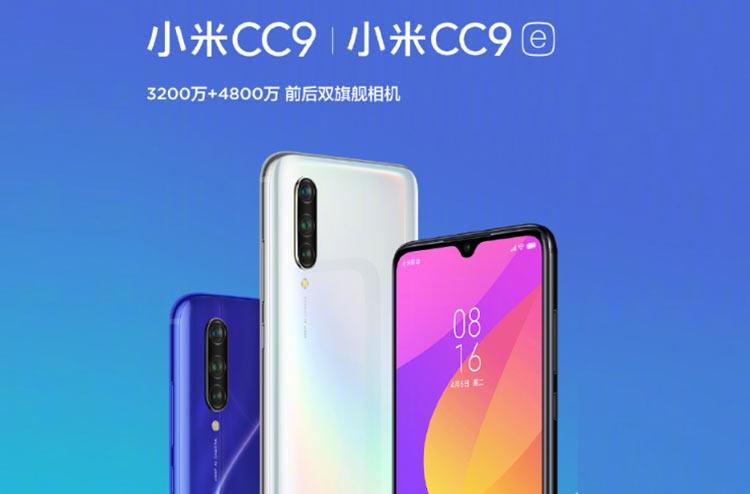 Xiaomi презентовала серию смартфонов для молодежи - изображение