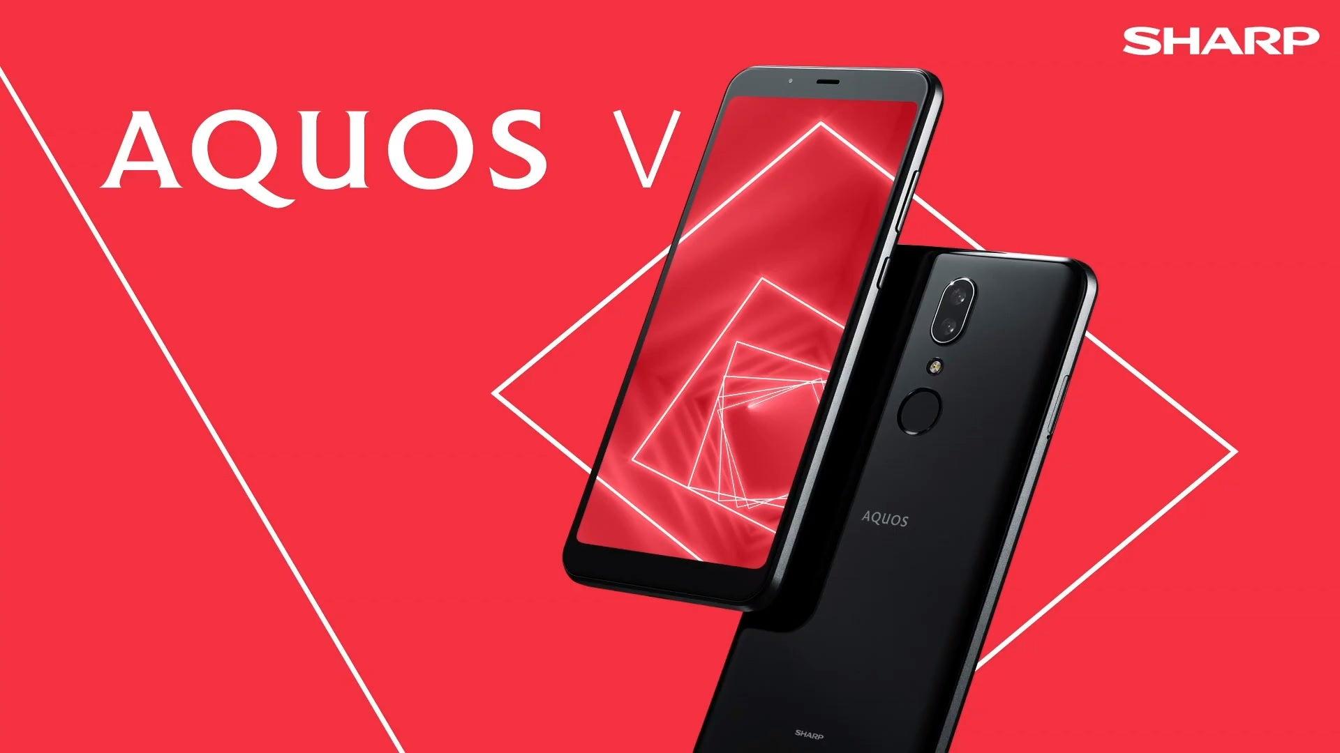 Выпущен новый смартфон Sharp AQUOS V, но на старом процессоре - изображение
