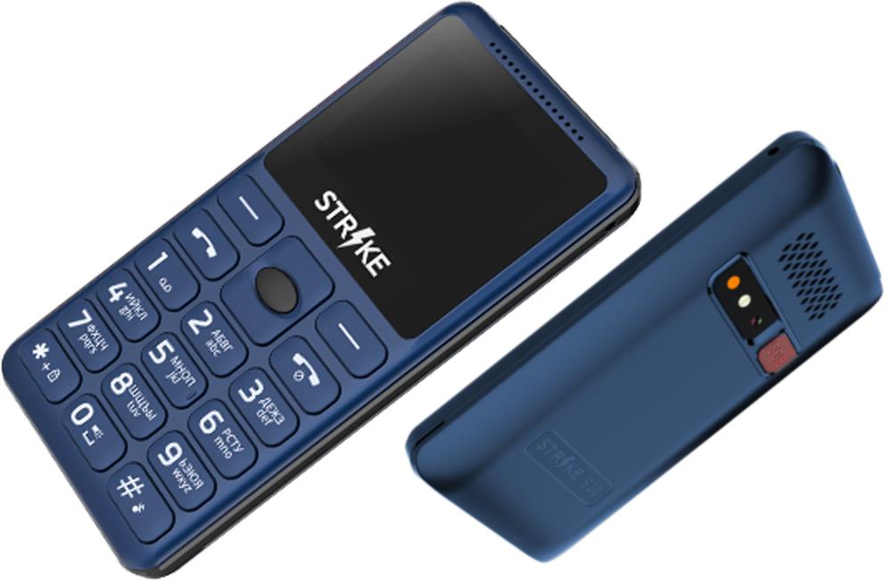 Strike S20: телефон для бабушек с GPS-трекером - изображение