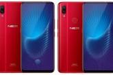 Официальные спецификации смартфонов Vivo NEX и NEX S - изображение
