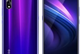 Выпущены игровые смартфоны iQOO Pro и iQOO Pro 5g - изображение