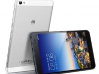 Медиагигант: планшет Huawei MediaPad X1 - изображение