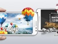 Мини-версия известного флагмана: Samsung GALAXY S3 Slim - изображение