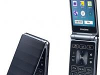 В базе GFXBench появился смартфон-раскладушка Samsung Galaxy Folder - изображение