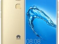 Анонсирован смартфон Huawei G9 Plus - изображение