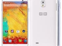 Устройство Elephone P8 получило 21МП основную камеру  - изображение