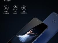Дебютировавший смартфон Hisense H10 получил 20Мп камеру - изображение