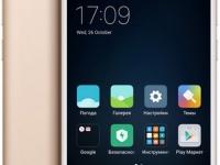 В продажи поступил смартфон Xiaomi Redmi 4A с 3ГБ ОЗУ - изображение