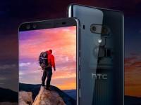 Свеженький анонс селфи смартфона HTC U12+ - изображение