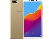 Новинка Huawei Honor 7 с дисплеем HD+  получила ценник в 100 USD - изображение