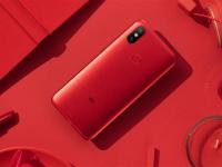 Анонсирована младшая версия устройства Xiaomi Mi 6X, с ценником в 220$ - изображение
