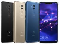 Анонс Huawei Maimang 7: аппарат с большим экраном и процессором Kirin 710 - изображение