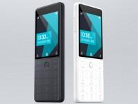 Телефон Xiaomi Qin1s получил искусственный интеллект и поддержку Wi-Fi сетей - изображение