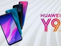 Смартфон Huawei V9 2019: сразу 4 камеры, 4000 мАч и 4ГБ ОЗУ   - изображение