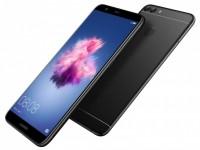 Стали известны некоторые подробности смартфона Huawei P Smart 2019 - изображение