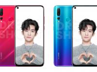 Телефон Huawei Nova 4 снабдят процессором Kirin 970 и 8 ГБ оперативки - изображение