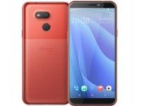 Новый HTC Desire 12s с 5,7-дюймовым экраном и чипсетом Snapdragon 435 - изображение