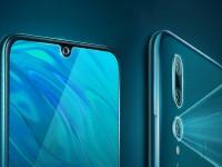 Смартфон Huawei Maimang 8 выпущен для китайского рынка - изображение