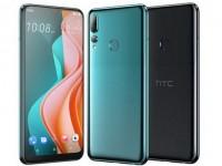 HTC Desire 19s: новый смартфно среднего уровня - изображение