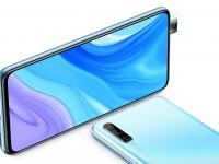 Представлен новый Huawei P smart Pro: смартфон для украинского рынка - изображение