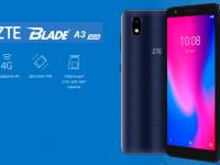 Представлен смартфон ZTE Blade A3 2020 - изображение