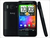 Купить Android-смартфон HTC Desire HD в Украине можно будет в ноябре 2010 года - изображение