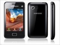 Бюджетные новинки Samsung Star 3 и Samsung Star 3 DUOS (Видео) - изображение