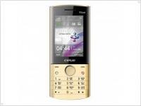 На просторах СНГ появился 3-симочный телефон Explay Titan - изображение