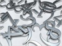 Подбери себе красивый номер Киевтар, МТС, Лайф - изображение