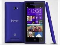 Смартфон HTC 8X – первый аппарат компании на Windows Phone 8 - изображение