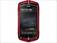 Casio G'zOne TYPE-L пополнил ряд прочных смартфонов - изображение