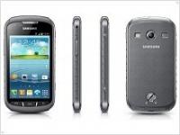 Samsung анонсировал защищенный смартфон S7710 GALAXY Xcover 2  - изображение
