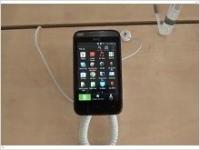 Экономия налицо: анонс бюджетного смартфона HTC Desire 200  - изображение