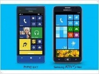 Windows Phone 8 в деле: анонс WP8 Samsung ATIV S Neo и HTC 8XT  - изображение