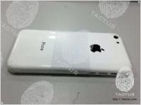 Рабский iPhone?  - изображение