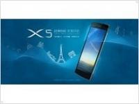 Ультратонкий смартфон Umeox X5 – официальный анонс  - изображение