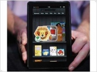 Планшет Amazon Kindle Fire – еще больше, еще лучше  - изображение