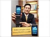 Новый смартфон Samsung GALAXY Golden – позолотить ручку? - изображение