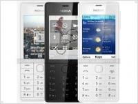 Телефон Nokia 515 – бюджетный лоск  - изображение