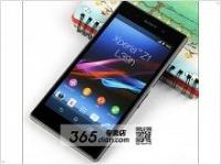 Свежие фотографии Sony Xperia Z1 – все до мелочей  - изображение