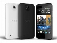HTC Desire 300: о смартфоне бюджетном замолвите слово - изображение