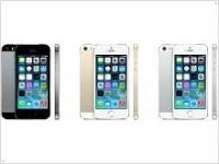 Экспресс-курс «Как быстро научиться различать между собой iPhone 5S, 5C, 5, 4S»  - изображение