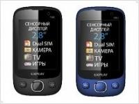 Explay T285, Explay T400 и Explay FIN: телефонное трио - изображение