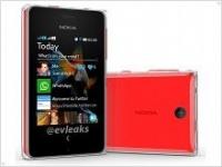 Он все-таки существует: телефон Nokia Asha 500 - изображение