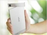 Новый смартфон Vivo – первый Nikon-фон?  - изображение