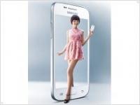 Samsung Galaxy Trend III – сегодня в моде Dual-SIM  - изображение