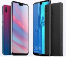 Знакомство с «кожаным» Huawei Enjoy MAX и Huawei Enjoy 9 Plus