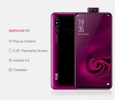Анонс смартфона Elephone PX: выдвижная фронтальная камера и