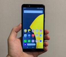 Корпорация «Яндекс» презентовала свой первый смартфон